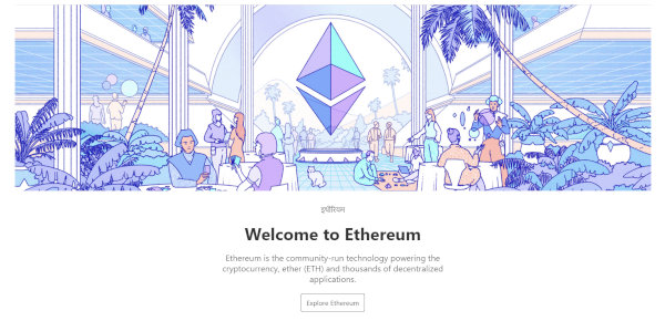 The homepage of Ethereum.